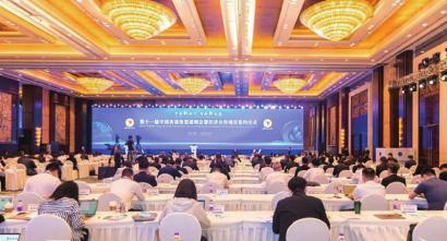 西博会开启4.3万亿投资盛宴 民营企业成投资主力军