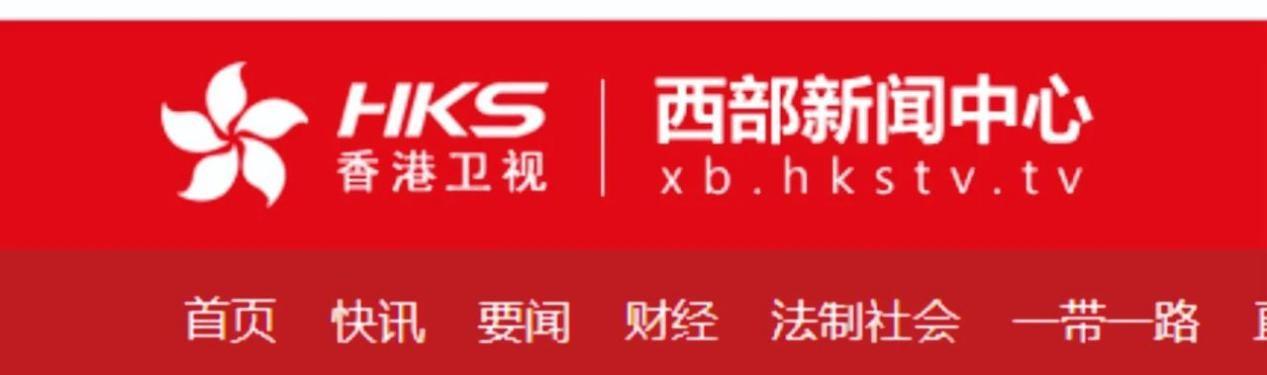 """伊宅购集团签约香港卫视,合力打造西部新闻中心""""直击中国·房车旅游""""栏目"""