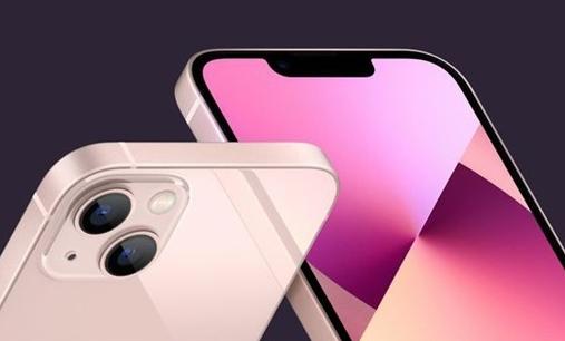 iPhone13要多久才能发货 要预约才能买吗