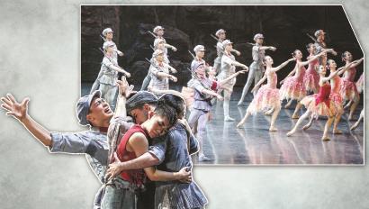 以古典芭蕾美学讲好中国故事 抒发散文诗般的浪漫情怀
