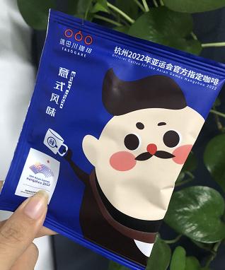 """""""小咖啡""""撬动上海""""大市场"""" 咖啡馆总数排名全球第一"""