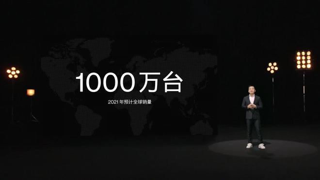 一加手机2021年全球销量破千万台?你怎么看?