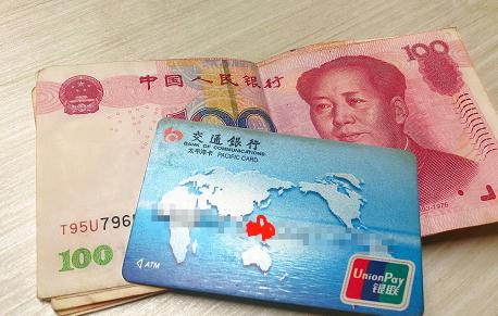 财富增值的方法有哪些 身边只留一张信用卡