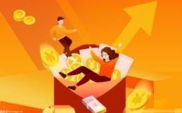 九泰基金管理有限公司业绩如何?和九鼎啥关系?