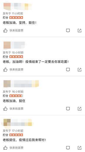 西安最倒霉老板得到全网鼓励 店长:相信病毒会被战胜